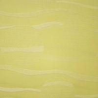 SEA 2075 Yellow