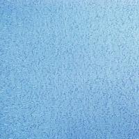 2084 Blue