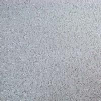 2085 Grey