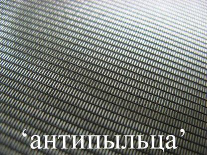 Антипыльца
