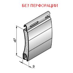 Профиль роллетный роликовой прокатки AR/40N