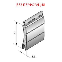 Профиль роллетный роликовой прокатки AR/41N