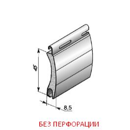 Профиль роллетный роликовой прокатки AR/45N