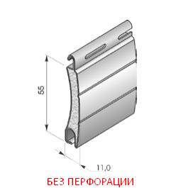 Профиль роллетный роликовой прокатки AR/55mN