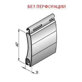 Профиль роллетный роликовой прокатки ARH/40N