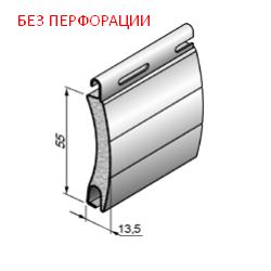 Профиль роллетный роликовой прокатки ARH/55N