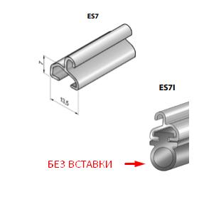 Профиль концевой ES7