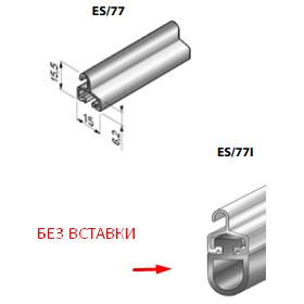 Профиль концевой ES/77