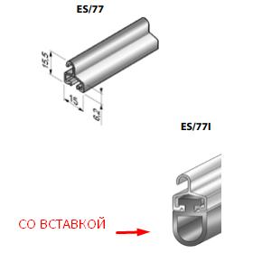 Профиль концевой ES/77I
