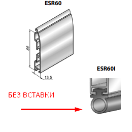 Профиль ригельный ESR60