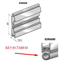 Профиль ригельный ESR60R