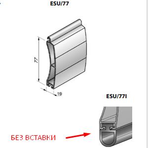 Профиль концевой универсальный ESU/77