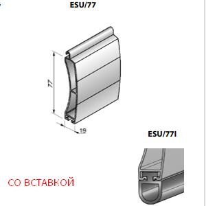 Профиль концевой универсальный ESU/77I