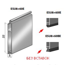 Профиль концевой универсальный ESU8x60E