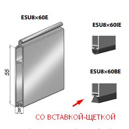 Профиль концевой универсальный ESU8x60BE