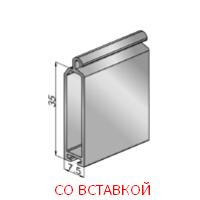Профиль концевой универсальный ESU9x35I