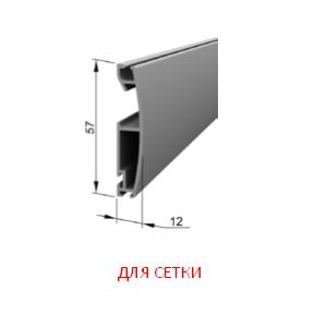 Профиль концевой M-ES12x57